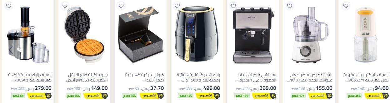 خصومات رمضان 2020 علي اجهزة المطبخ من Noon
